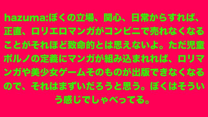 f:id:hitode909:20101208160917p:image