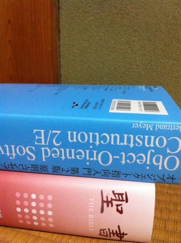 f:id:hitode909:20120101100053j:plain
