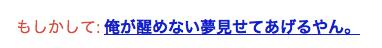f:id:hitode909:20120430081554p:plain