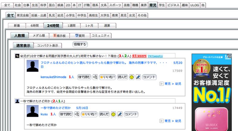 f:id:hitode909:20120617122651p:plain