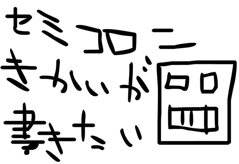 f:id:hitode909:20120624104544j:plain