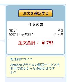 f:id:hitode909:20120801192424p:plain