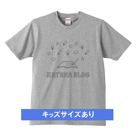https://hatena.stores.jp/#!/items/53ad01698a5610540800005c