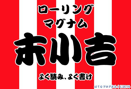 f:id:hitode909:20170104164943p:image