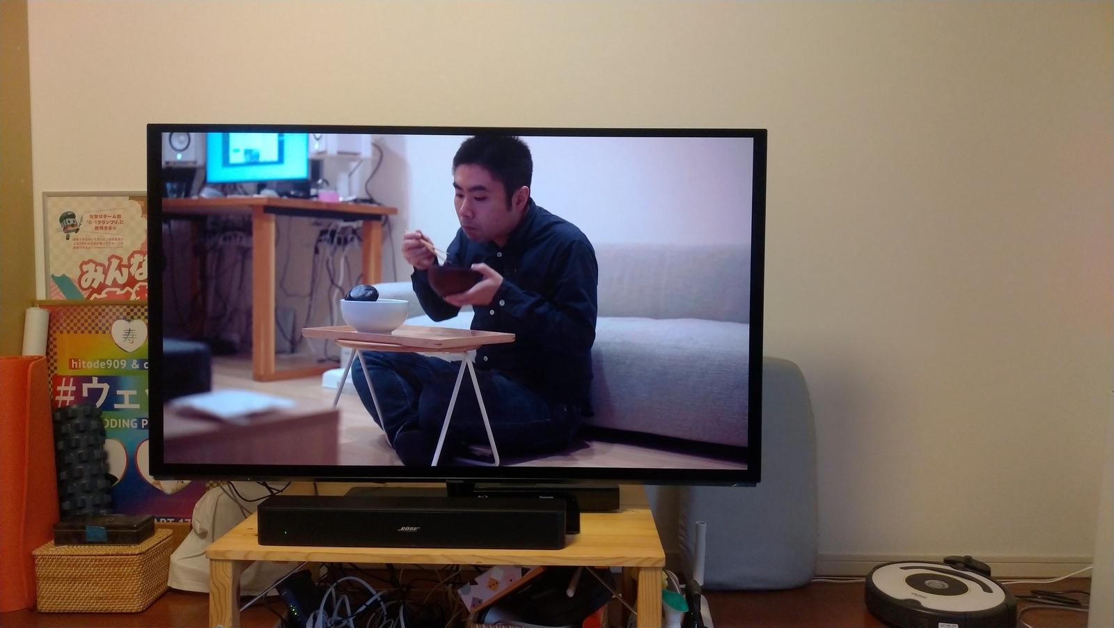 テレビ買ったの画像