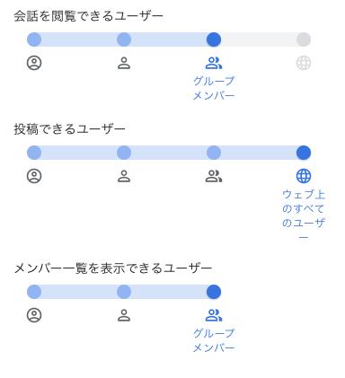 f:id:hitode909:20201215114116p:plain