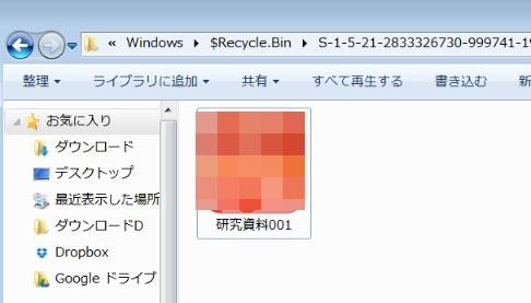 f:id:hitode99:20161019215418j:plain
