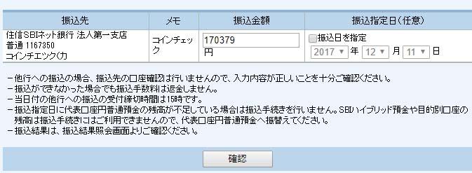 f:id:hitode99:20171212192410j:plain