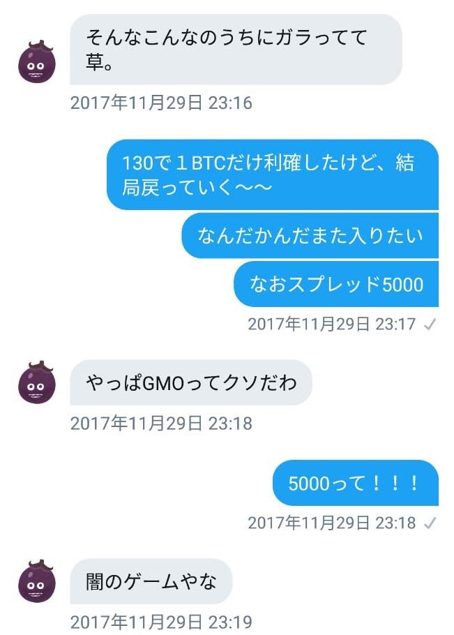 f:id:hitode99:20171216010423j:plain
