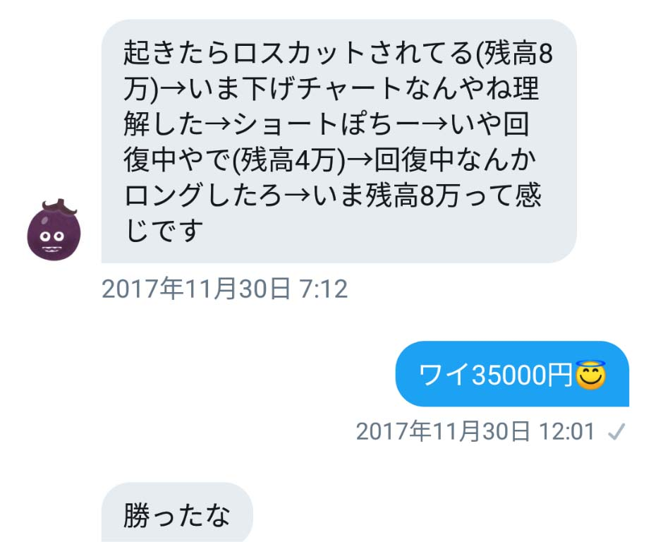 f:id:hitode99:20171219000453j:plain