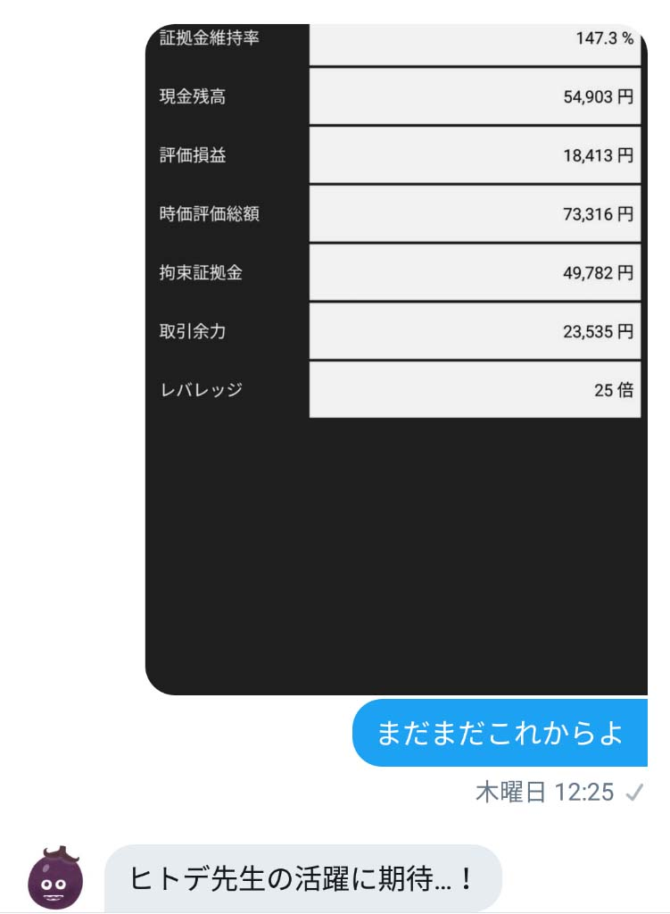 f:id:hitode99:20171219003748j:plain