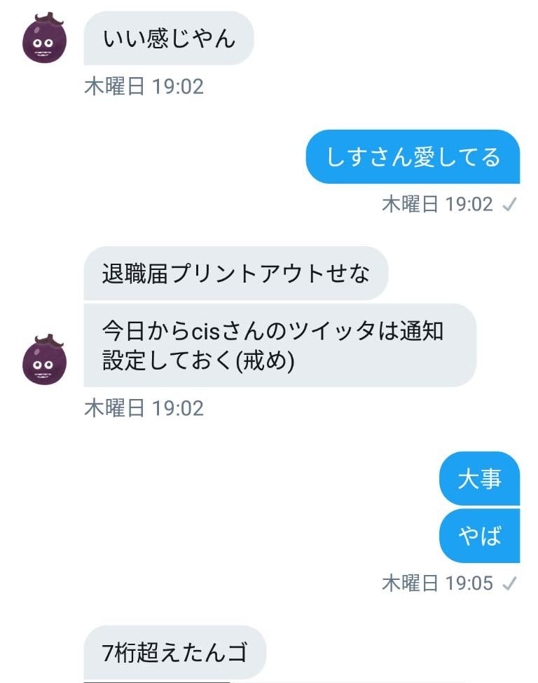 f:id:hitode99:20171219004332j:plain