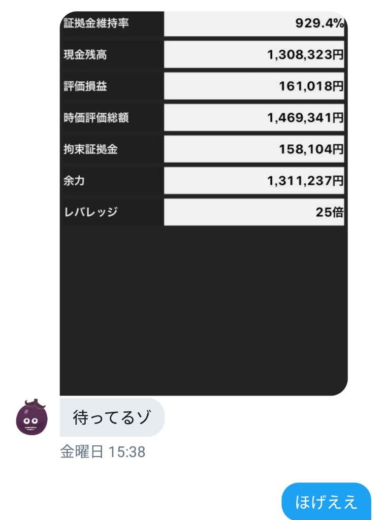 f:id:hitode99:20171219005343j:plain