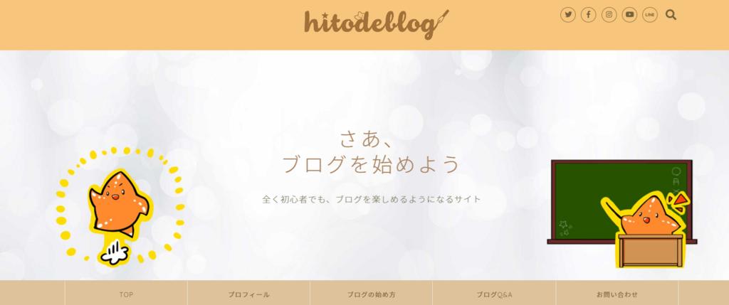 f:id:hitode99:20180419094340p:plain