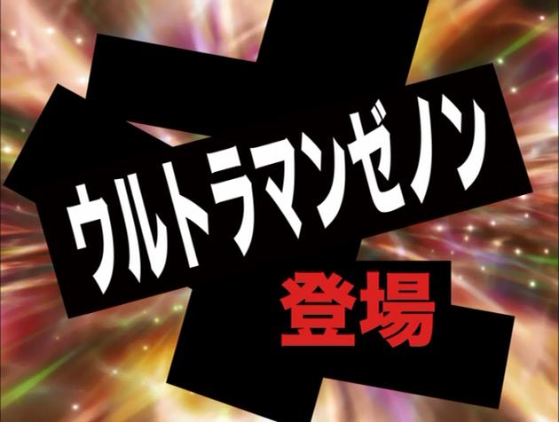 f:id:hitofutamushima:20180803211123p:plain