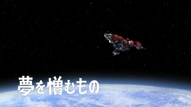 f:id:hitofutamushima:20180816200907p:plain