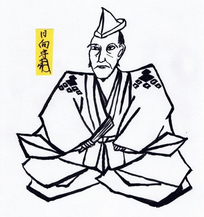 f:id:hitofutamushima:20181021164138j:plain