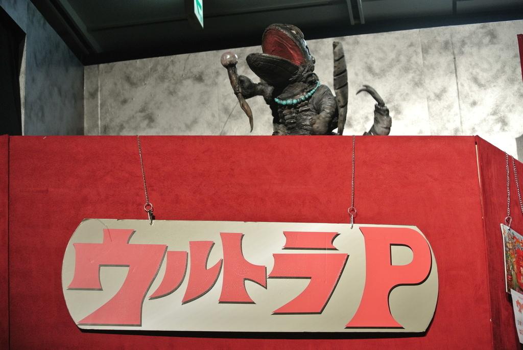 f:id:hitofutamushima:20181021180819j:plain
