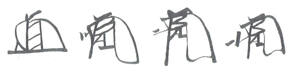 f:id:hitofutamushima:20190409223020p:plain