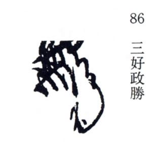 f:id:hitofutamushima:20190711202110p:plain