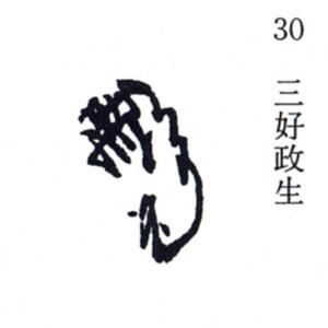 f:id:hitofutamushima:20190711202447p:plain
