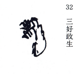 f:id:hitofutamushima:20190711202843p:plain