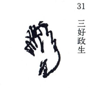 f:id:hitofutamushima:20190711203143p:plain
