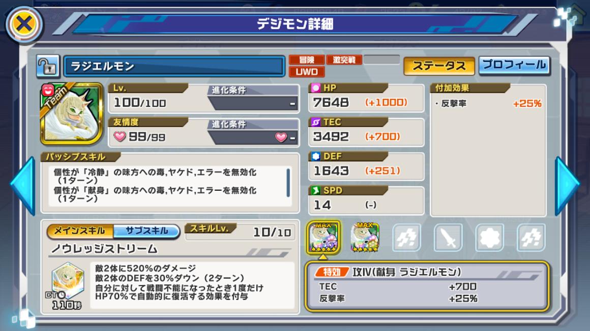 f:id:hitofutamushima:20200219165918p:plain