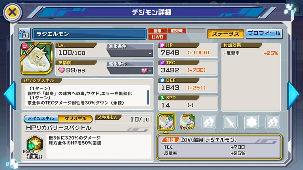 f:id:hitofutamushima:20200219165929p:plain