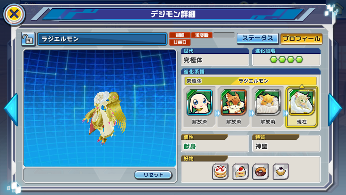 f:id:hitofutamushima:20200219165939p:plain