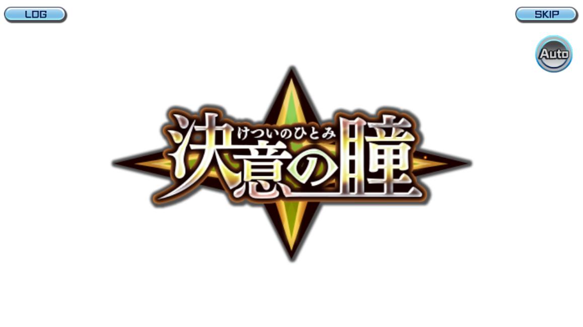 f:id:hitofutamushima:20200219174406p:plain