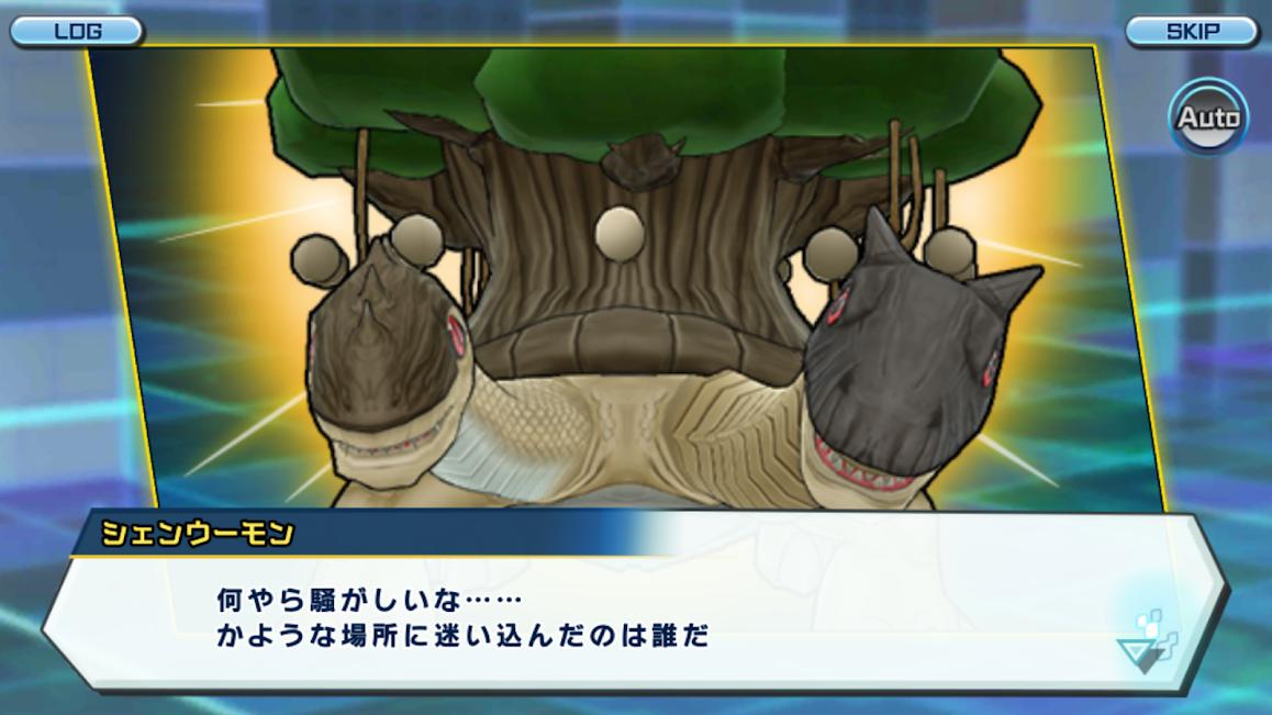 f:id:hitofutamushima:20200219175146p:plain