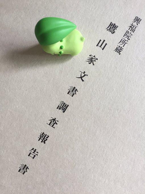 f:id:hitofutamushima:20200504093202j:plain