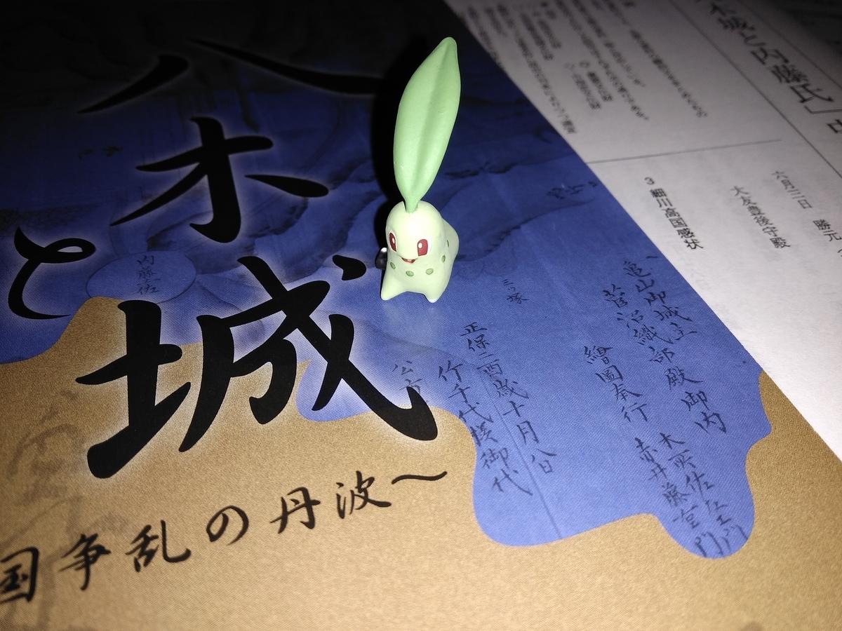 f:id:hitofutamushima:20201030204100j:plain
