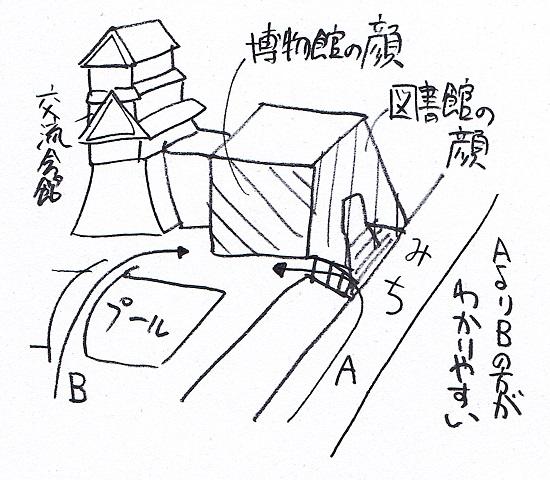 f:id:hitofutamushima:20201030204350j:plain