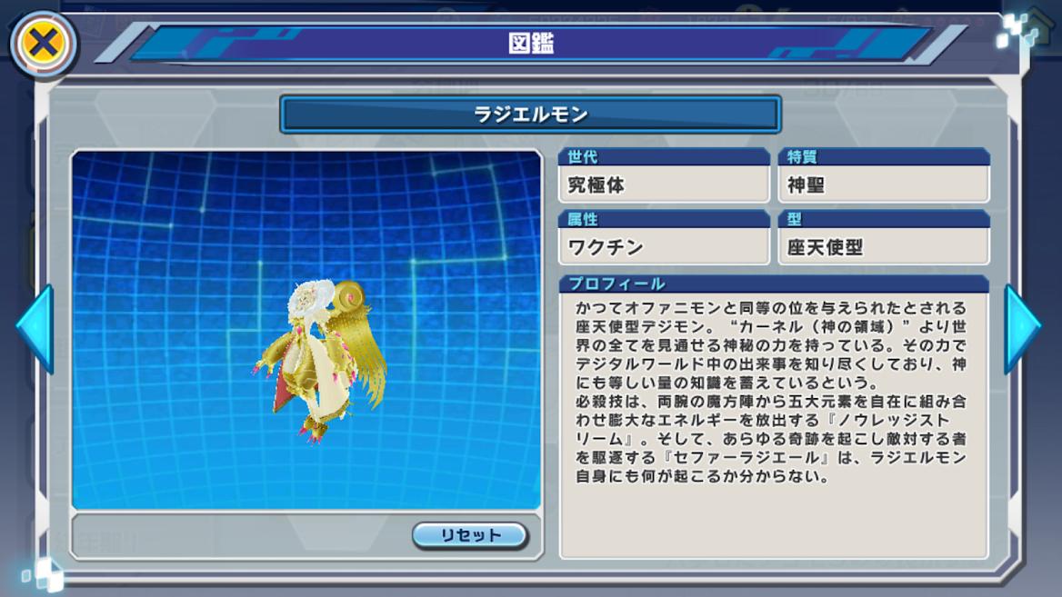 f:id:hitofutamushima:20210328193856p:plain
