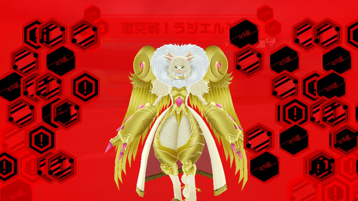 f:id:hitofutamushima:20210328213900p:plain