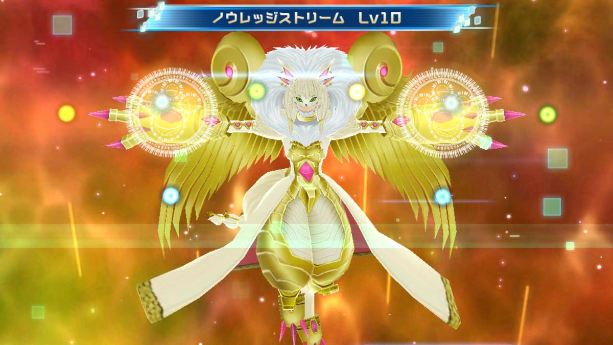 f:id:hitofutamushima:20210328220921p:plain