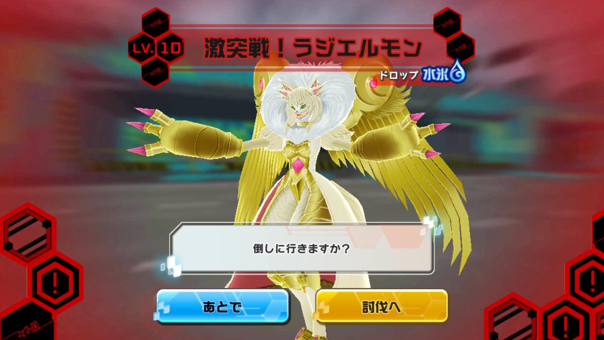 f:id:hitofutamushima:20210404175343p:plain
