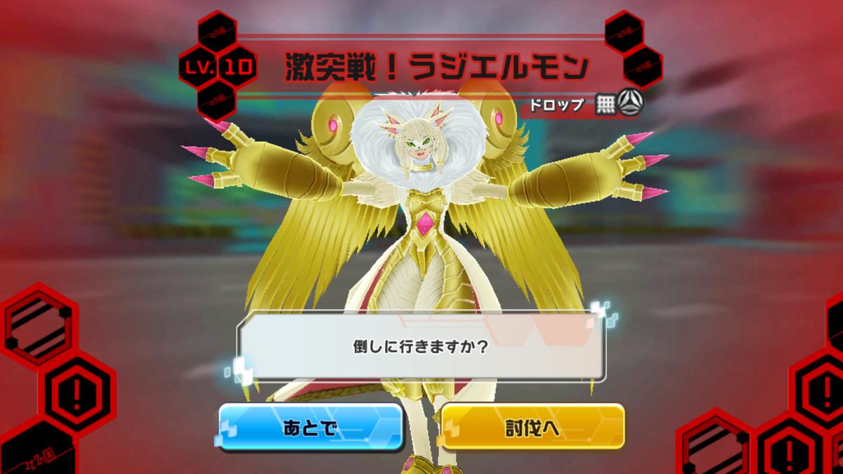 f:id:hitofutamushima:20210404175404p:plain