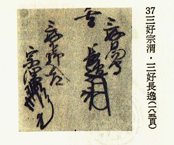 f:id:hitofutamushima:20210405193550j:plain
