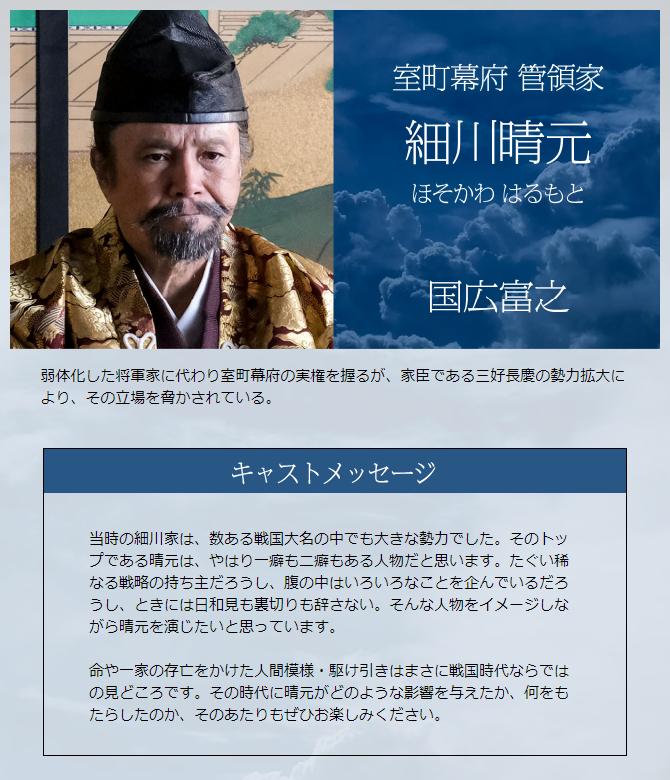 f:id:hitofutamushima:20210509204636p:plain