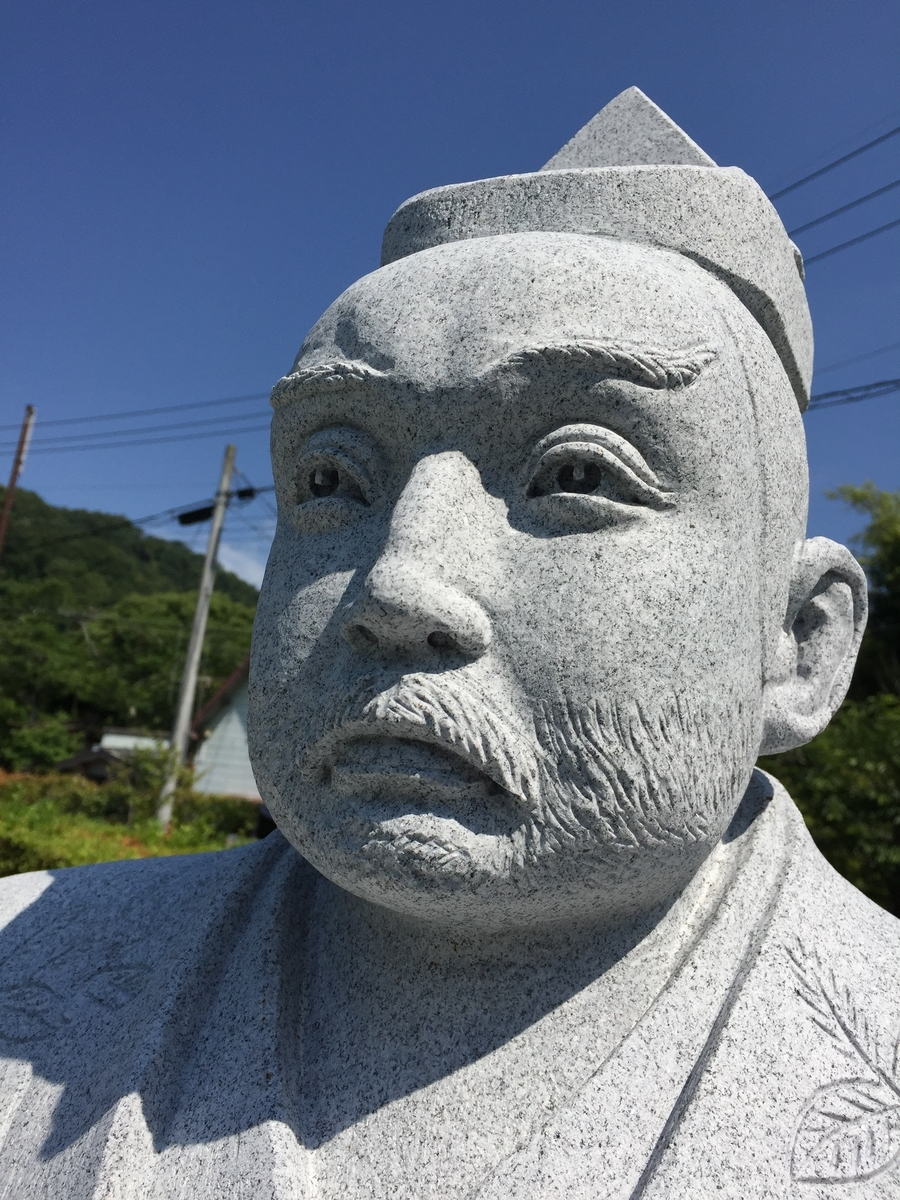 f:id:hitofutamushima:20210609135649j:plain
