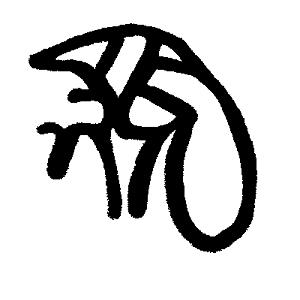 f:id:hitofutamushima:20210610184540p:plain