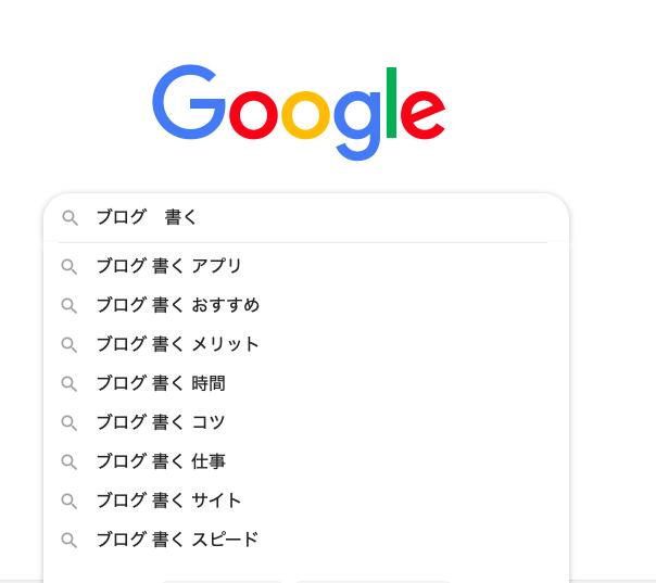 SEOキーワード Google 拾い方