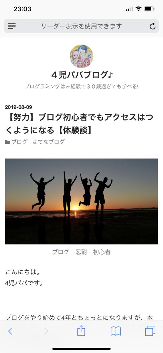 タイトル記事 日付 デザイン編集