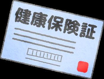 f:id:hitokadoh:20200118185545p:plain