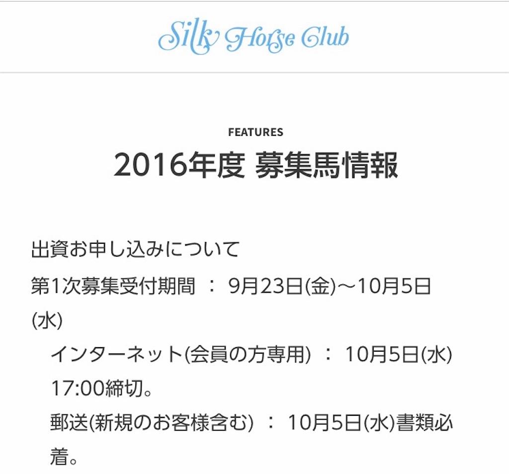 f:id:hitokuchibanushi:20160918231842j:image