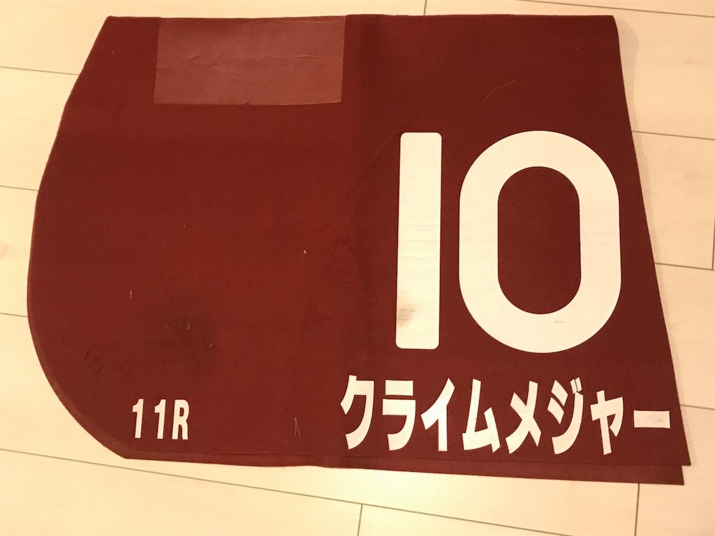f:id:hitokuchibanushi:20170416202227j:image