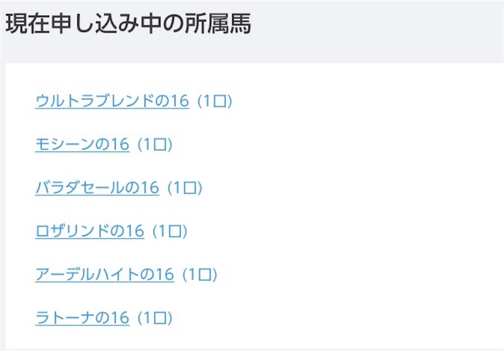 f:id:hitokuchibanushi:20170729134022j:image